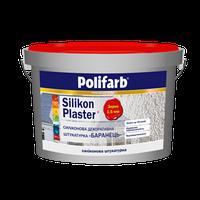 Штукатурка силиконовая декоративная барашек ТМ Polifarb для наружных и внутренних работ