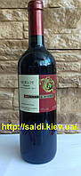 Красное сухое вино Merlot Gabbia D'oro Veneto