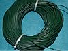 Шнур шкіряний 20115 темно-зелений 95 м