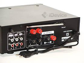 Стерео усилитель UKC AV-339A Karaoke USB/FM/SD, фото 2