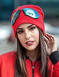 Женская модная шапка со съемными очками, фото 2
