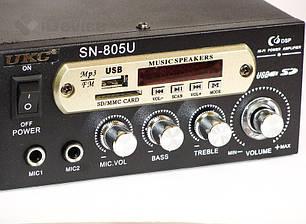 Стерео усилитель UKC SN-805U USB/SD/FM/Karaoke, фото 2