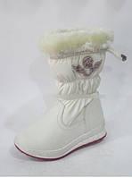 Зимові чоботи для дівчинки 28 розм.(шкіра+нат. хутро)