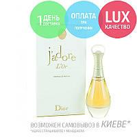 Christian Dior J'adore L'or Essence. Eau De Parfum 100 ml / Парфюмированная вода Диор Жадор Лор Ессенс 100 мл