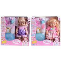 Интерактивная кукла-пупс Беби «Baby Toby» 30801, умеет говорить.