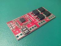 BMS Контролер заряда/разряда, плата защиты 4S Li-Ion 18650 16.8V 15A