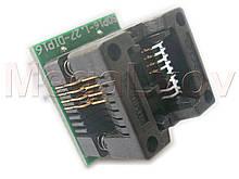 Зажим  - переходник адаптерSOP8 - DIP8 150mil