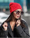 Женская модная шапка из ангоры со звездами (4 цвета), фото 3