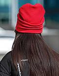 Женская модная шапка из ангоры со звездами (4 цвета), фото 4