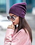 Женская модная шапка из ангоры со звездами (4 цвета), фото 7