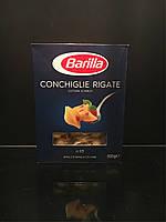 Итальянские спагетти Barilla Conchiglie Rigate n.93