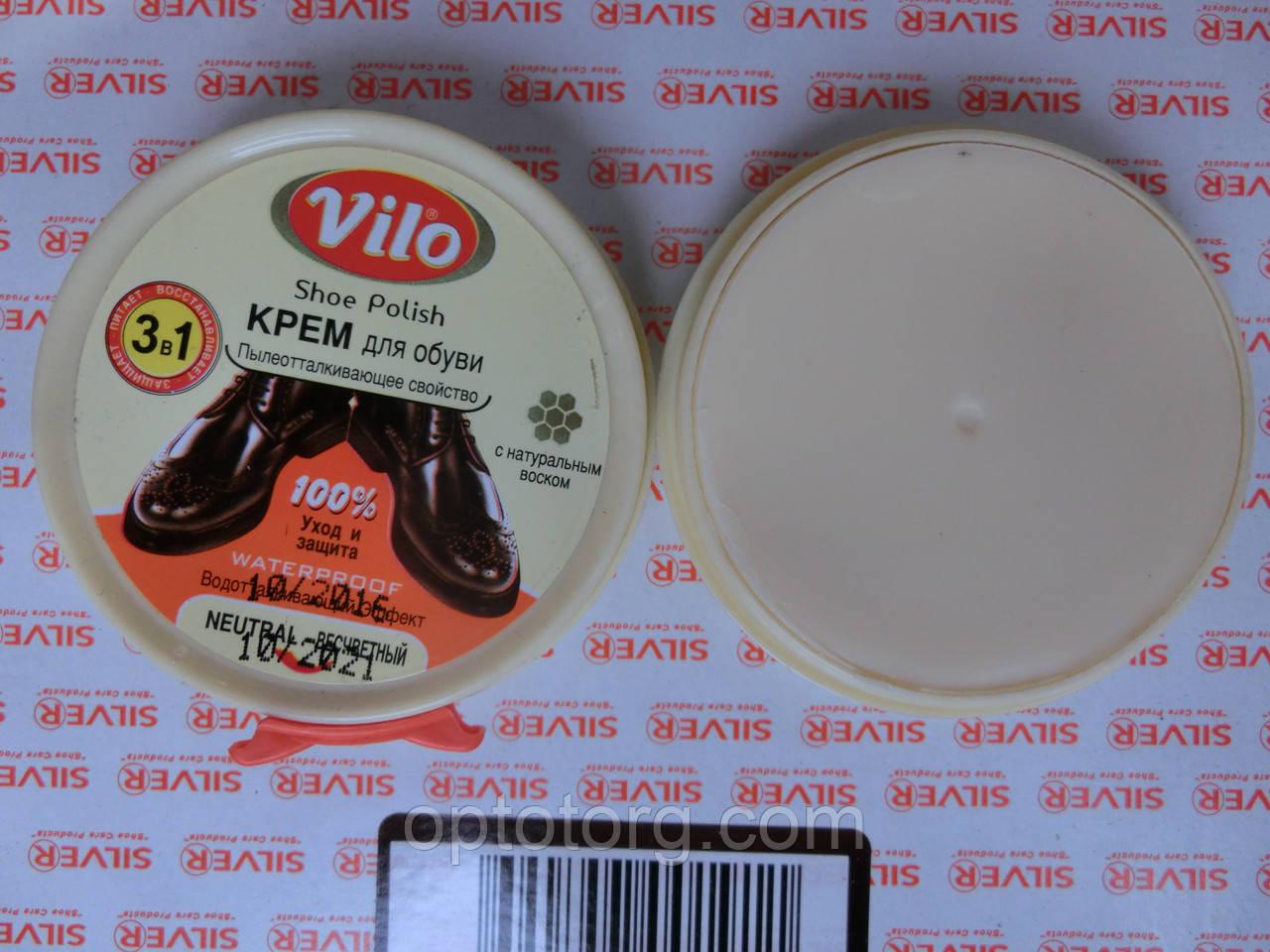 Крем для обуви Вило Vilo шайба бесцветный