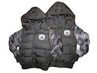 Куртка утепленная для мальчика, ,10, лет, Grace, арт. 50786