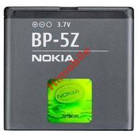 Аккумулятор для Nokia BP-5Z, 700