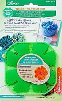 "Инструмент для изготовления ""ЙО-ЙО"" (мал) Clover Quick Small Yo-Yo Maker Shamrock Shape 8712"