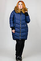 Зимняя куртка с натуральным мехом евро длина Flash Geo наполнитель био-пух