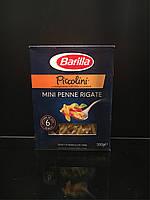 Итальянская паста Barilla Piccolini Mini Penne Rigate