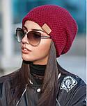 Женская модная вязанная шапка (3 цвета), фото 2