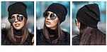 Женская модная шапка (4 цвета), фото 4
