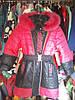 Пальто зимове для дівчинки 6 - 10 років