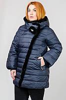Зимняя женская куртка украшенная мехом норки Angel  Bestow