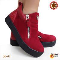 Ботинки красные нат. замша Giuseppe zanotti