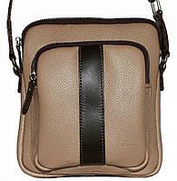 Кожаная мужская сумочка Mk48 бежевая флотар