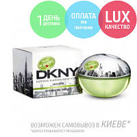 Donna Karan New York DKNY Be Delicious Heart Limited Edition. Eau De Parfum 100 ml / Донна Каран 100 мл