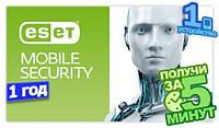 ESET Mobile Security, продление лицензии, на 1 устройства, на 12 месяцев, ESD - электронная лицензия