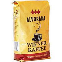 Кофе в зернах ALVORADA Wiener Kaffee 0,5 кг