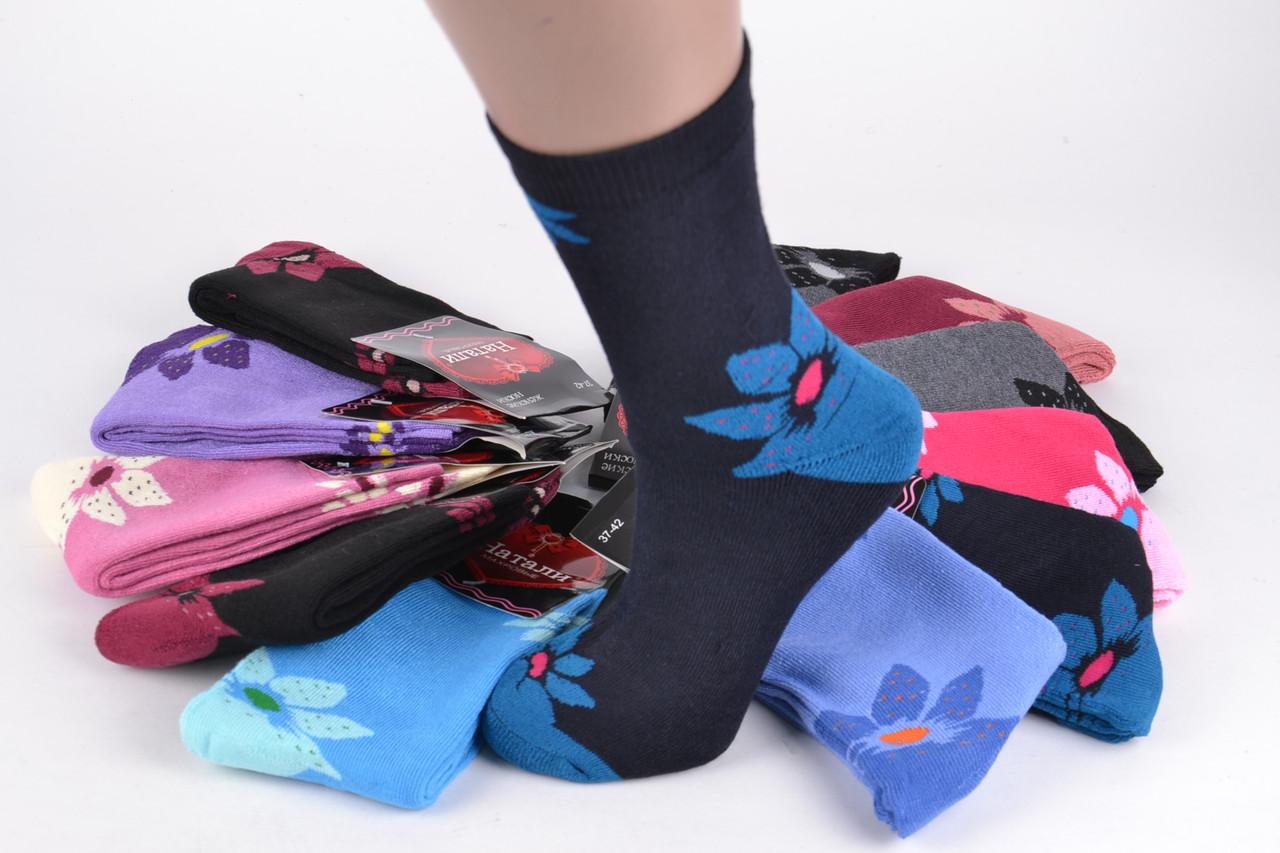 Носки женские махровые (TKB825) | 12 пар