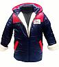 Зимняя куртка для мальчика на синтепоне.