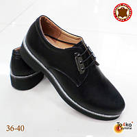 Туфли на шнуровке кожа