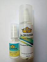Сыворотка с витамином С (Serum vitamin C)