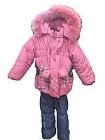 Комбинезон зимний девочка , фото 1