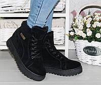Ботинки высокие на шнуровке