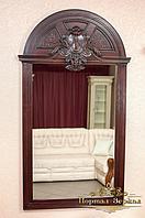 Зеркало в классической деревянной раме с резным узором  «Дарио (Dario)»