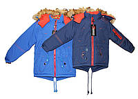 Куртка зимняя подростковая на мальчика NH-906
