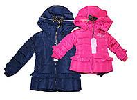 Куртка детская зимняя на меху для девочки А-6, фото 1