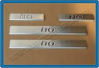 HYUNDAI I10 HB 5D (2013+) Дверные пороги (нерж.) 4 шт. Omsa