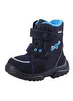 Зимние ботинки ReimaTEC YANN, Reima