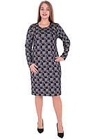 Платье польское серое женское трикотаж 48-58