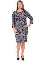 Платье польское женское трикотаж 48-58 XL