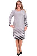 Платье женское теплое размер 48-58 трикотаж Польша