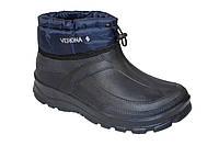 Галоши мужские меховые ЭВА со шнурком синие, фото 1