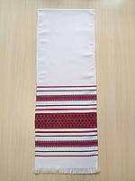 Рушник для свадьбы «Гуцулочка»