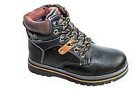 Зимние ботинки для подростка р32-37