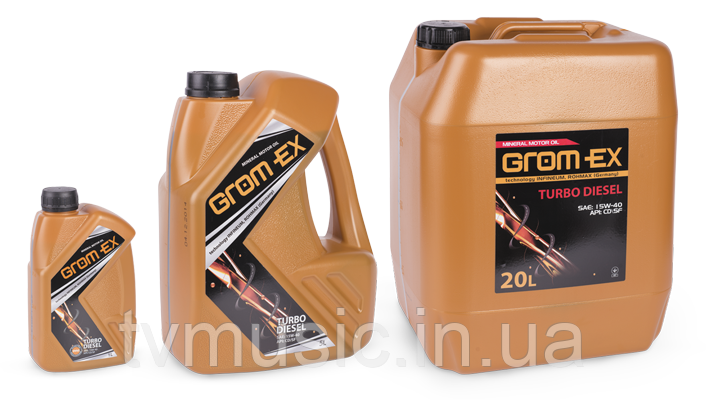 Масло моторное Grom Ex 15W40 Turbo Diesel 7 литров