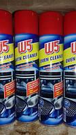 Средство для чистки духовок, газовых плит, гриля W5 Oven Cleaner 400ml