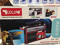 Радиоприёмник GOLON  RX-381/382 BT USB+SD
